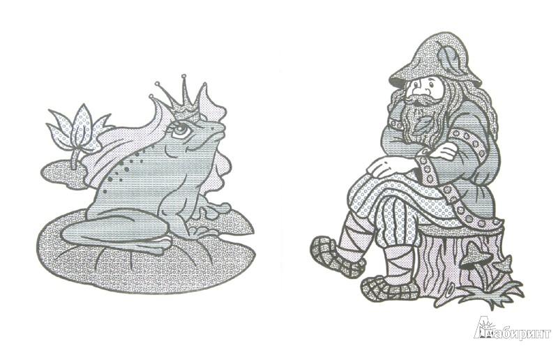 Иллюстрация 1 из 5 для Сказки. Царевна-Лягушка. Водная раскраска | Лабиринт - книги. Источник: Лабиринт