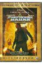 Обложка Сокровище нации (DVD)