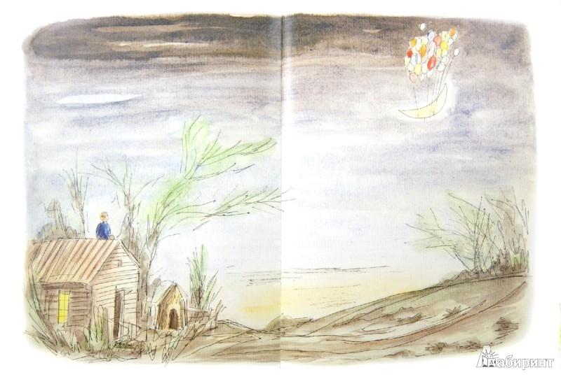 Иллюстрация 1 из 16 для Мальчик и луна - Леонид Тишков | Лабиринт - книги. Источник: Лабиринт