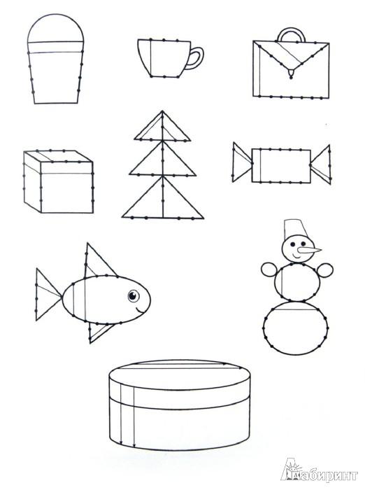 Иллюстрация 1 из 2 для Обводим и штрихуем. Прописи с прозрачными страницами. 3-5 лет - Олеся Жукова | Лабиринт - книги. Источник: Лабиринт