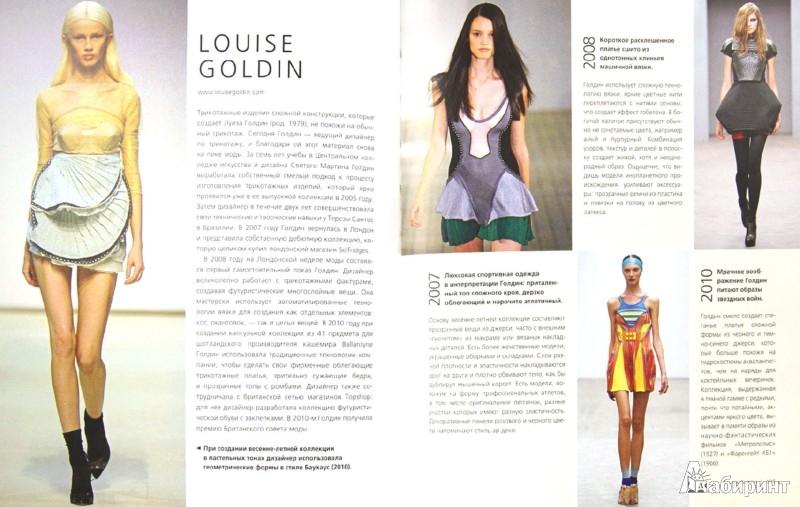 Иллюстрация 1 из 43 для Энциклопедия модных брендов. Самые влиятельные дизайнеры и марки от A до Z. - Марни Фог | Лабиринт - книги. Источник: Лабиринт
