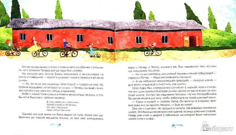 Иллюстрация 1 из 7 для Лев Ларс считает звезды - Ханс Хансен   Лабиринт - книги. Источник: Лабиринт