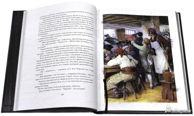 Иллюстрация 1 из 88 для Остров сокровищ - Роберт Стивенсон | Лабиринт - книги. Источник: Лабиринт
