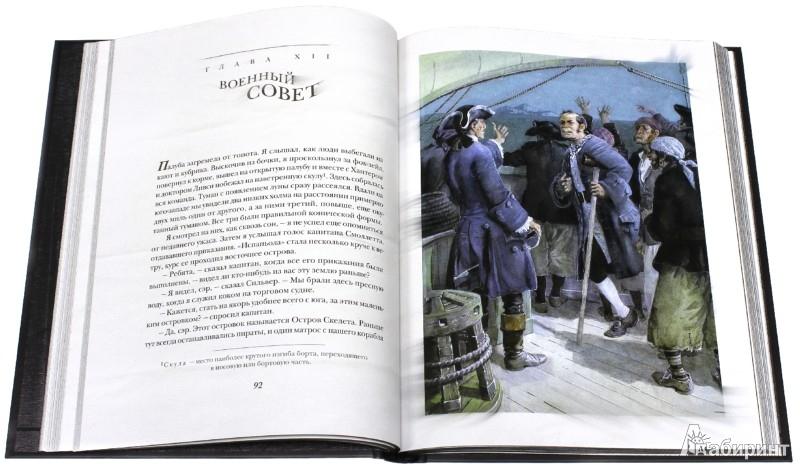 Иллюстрация 2 из 106 для Остров сокровищ - Роберт Стивенсон | Лабиринт - книги. Источник: Лабиринт