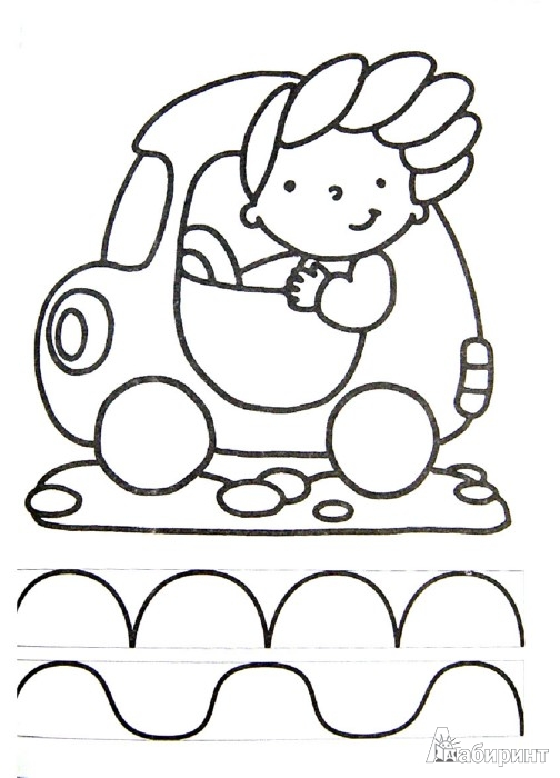 Иллюстрация 1 из 8 для Готовим руку к письму - Валентина Дмитриева | Лабиринт - книги. Источник: Лабиринт