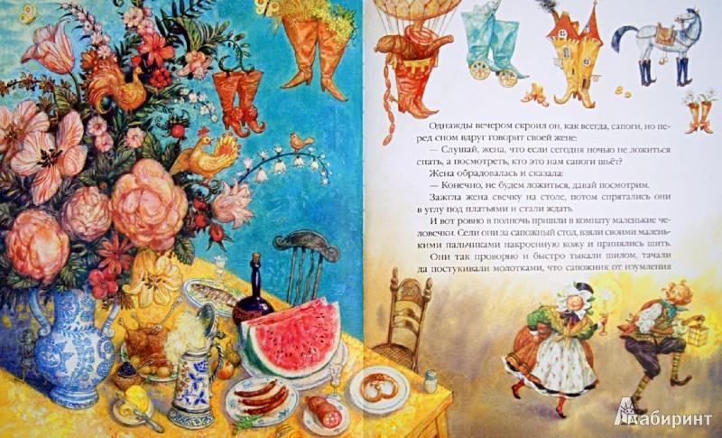 Иллюстрация 1 из 59 для Маленькие человечки - Гримм Якоб и Вильгельм | Лабиринт - книги. Источник: Лабиринт