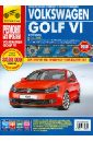 Volkswagen Golf VI. Руководство по эксплуатации, техническому обслуживанию и ремонту запчасти
