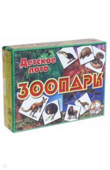 Лото детское: Зоопарк (12101) лото лотошки для крошки 1280