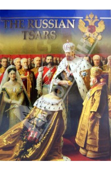 The Russian Tsars