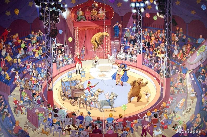 Иллюстрация 1 из 96 для В цирке (виммельбух) - Гёбель, Кнорр | Лабиринт - книги. Источник: Лабиринт