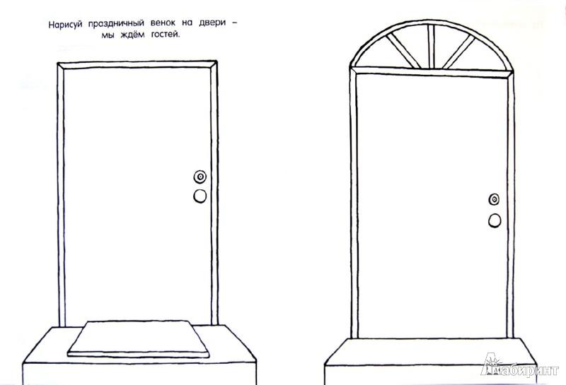 Иллюстрация 1 из 14 для Новогодние украшения - Смрити Прасадам-Холлз | Лабиринт - книги. Источник: Лабиринт