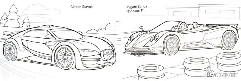 Иллюстрация 1 из 10 для Гоночные автомобили | Лабиринт - книги. Источник: Лабиринт
