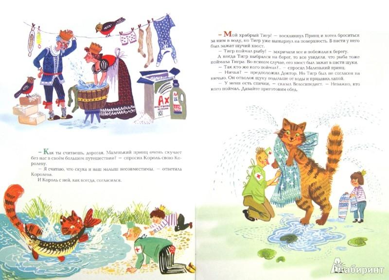 Иллюстрация 1 из 31 для Королевство М - Анна Игнатова | Лабиринт - книги. Источник: Лабиринт