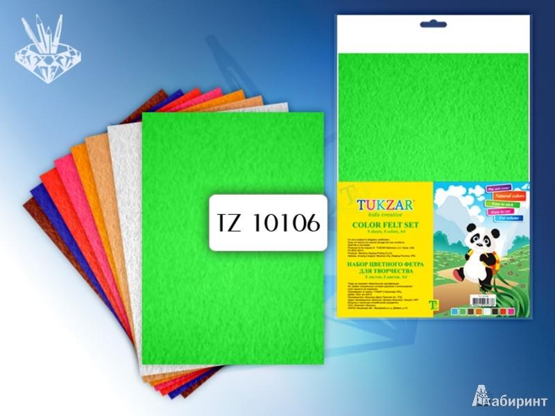 Иллюстрация 1 из 42 для Набор цветного фетра 8 листов, 8 цветов, А4 (TZ 10106)   Лабиринт - игрушки. Источник: Лабиринт