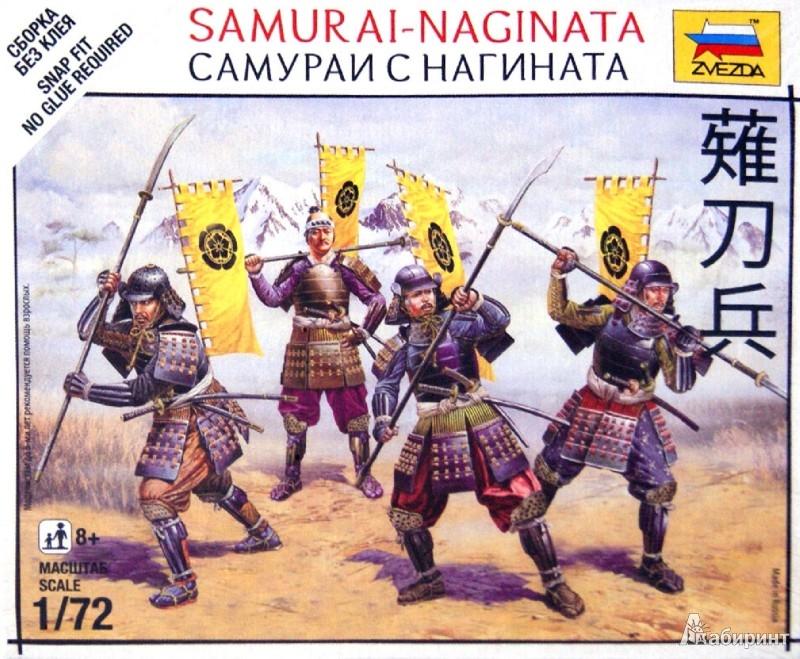 Иллюстрация 1 из 7 для Самураи с нагината (6403) | Лабиринт - игрушки. Источник: Лабиринт