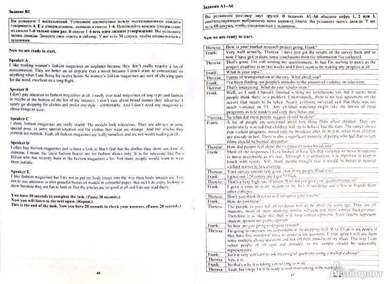 Иллюстрация 1 из 7 для ГИА выпускников 9 классов в новой форме. Английский язык. 2013. Учебное пособие (+2 CD) - Ю.С. Веселова   Лабиринт - книги. Источник: Лабиринт