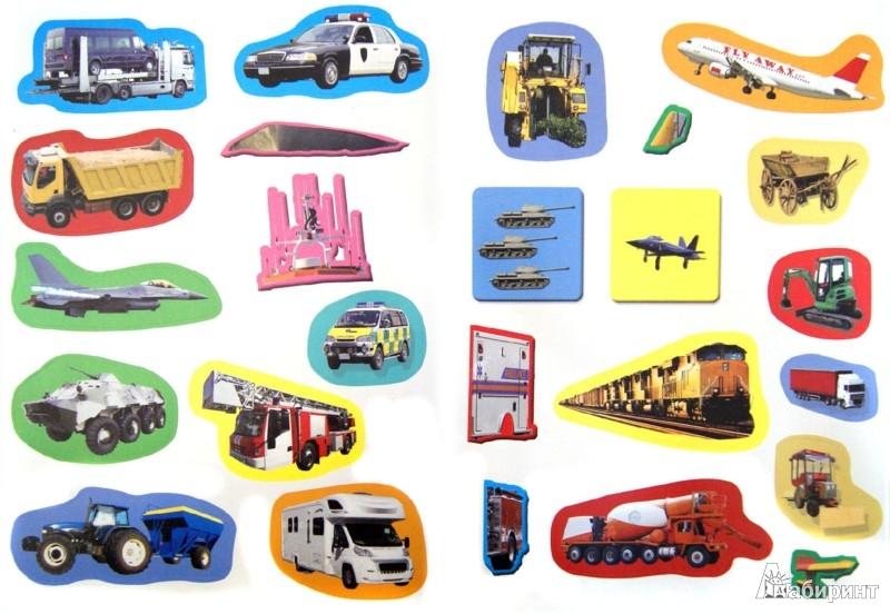 Иллюстрация 1 из 6 для Поехали! Самые нужные машины | Лабиринт - книги. Источник: Лабиринт