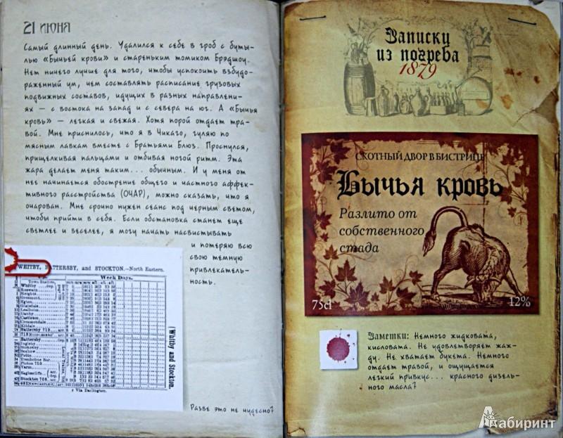 Иллюстрация 1 из 39 для Кодекс мудрости руководителя. Комплект из 2-х книг в коробке | Лабиринт - книги. Источник: Лабиринт