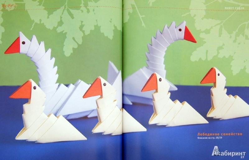 Иллюстрация 1 из 11 для Объемные фигурки из бумаги. Рыбы, птицы, звери - Армин Тойбнер | Лабиринт - книги. Источник: Лабиринт