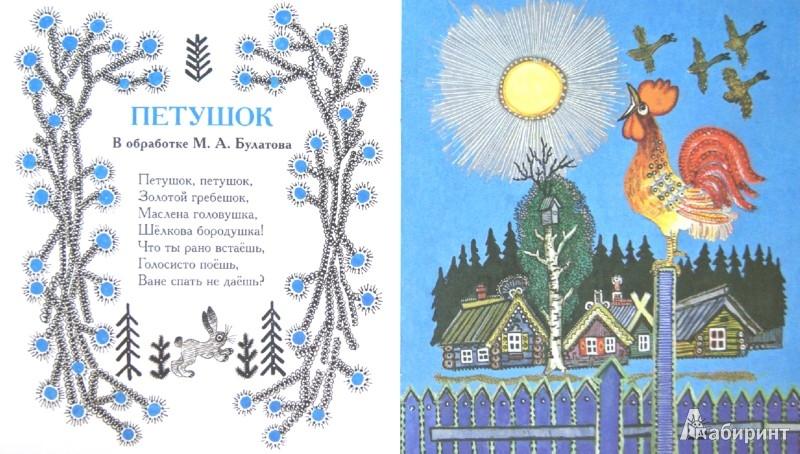 Иллюстрация 1 из 14 для Репка. Сказка и раскраска | Лабиринт - книги. Источник: Лабиринт