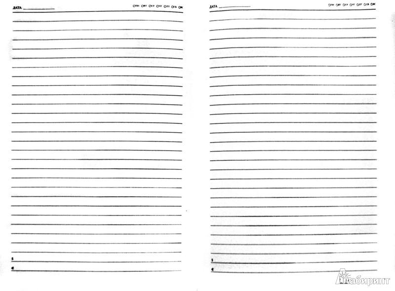 Иллюстрация 1 из 9 для Ежедневник недатированный, 144 листа, А5, серый (21851)   Лабиринт - канцтовы. Источник: Лабиринт
