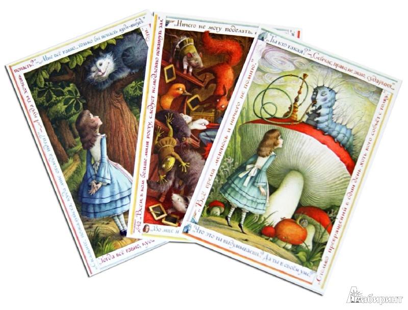 Иллюстрация 1 из 30 для Страна чудес. Набор открыток | Лабиринт - сувениры. Источник: Лабиринт