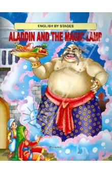 Aladdin and the Magic Lamp феникс премьер рапунцель