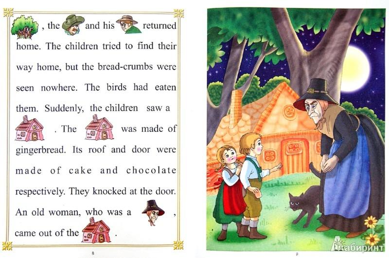 Иллюстрация 1 из 14 для Hansel and Gretel | Лабиринт - книги. Источник: Лабиринт