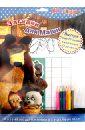 Маша и Медведь. Загадки для Маши. Развивающая книжка с наклейками маша и медведь 100 наклеек зеленая