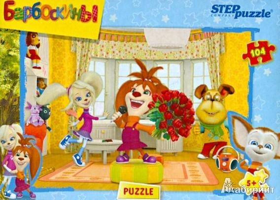 """Иллюстрация 1 из 12 для Step Puzzle-104 """"Барбоскины"""" (82119)   Лабиринт - игрушки. Источник: Лабиринт"""