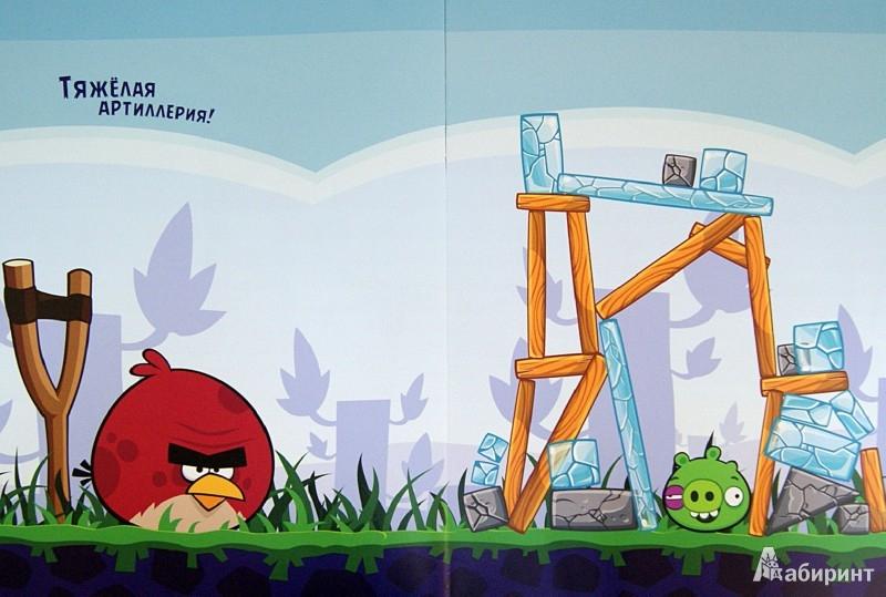 Иллюстрация 1 из 20 для Angry Birds. Крутые виражи. Книга со стикерами | Лабиринт - книги. Источник: Лабиринт
