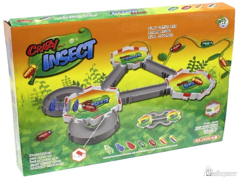 Иллюстрация 1 из 3 для Микро-жук с треком (JH3818B) | Лабиринт - игрушки. Источник: Лабиринт