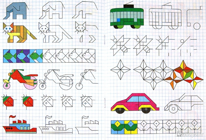 Иллюстрация 1 из 6 для Уроки   Лабиринт - книги. Источник: Лабиринт