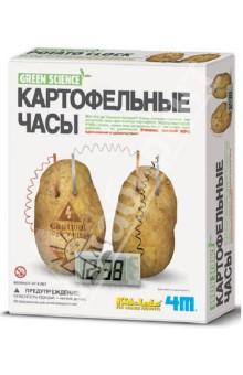 Картофельные часы (00-03275) игровые наборы 4m охранная сигнализация тайный агент