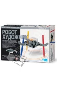 Робот художник (00-03280) 4m робот художник 00 03280