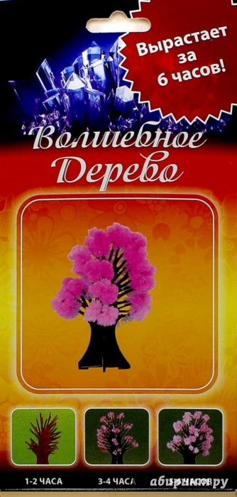 Иллюстрация 1 из 10 для Волшебное дерево, розовое (CD-015)   Лабиринт - игрушки. Источник: Лабиринт