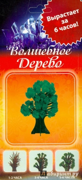 Иллюстрация 1 из 7 для Волшебное дерево, зеленое (CD-017) | Лабиринт - игрушки. Источник: Лабиринт
