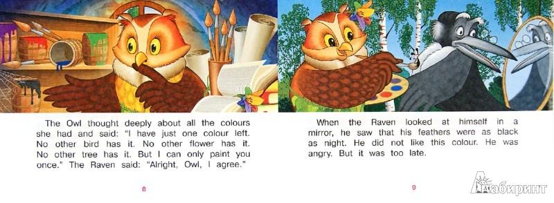 Иллюстрация 1 из 17 для Почему сова летает только ночью | Лабиринт - книги. Источник: Лабиринт