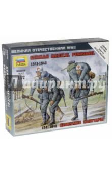 """Сборная модель """"Немецкие санитары. 1941-1943"""" (6143)"""