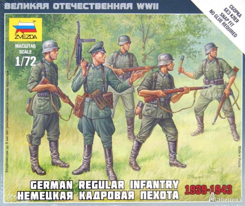 Иллюстрация 1 из 3 для Немецкая кадровая пехота. 1939-1943 (6178) | Лабиринт - игрушки. Источник: Лабиринт