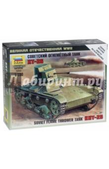 Советский огнеметный танк ХТ-26 (6165) флаг пограничных войск россии великий новгород