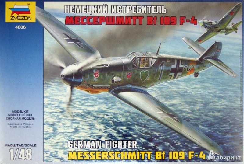 Иллюстрация 1 из 4 для Немецкий истребитель Мессершмитт BF 109 F-4 (4806) | Лабиринт - игрушки. Источник: Лабиринт