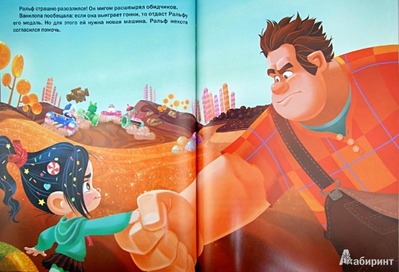 Иллюстрация 1 из 11 для Ральф. Подарочное издание | Лабиринт - книги. Источник: Лабиринт