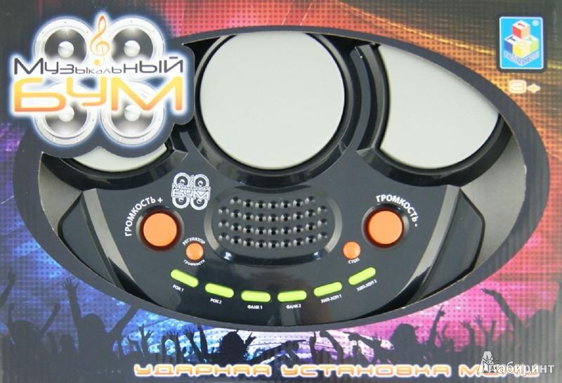 Иллюстрация 1 из 5 для Музыкальный БУМ. Ударная остановка мини (Т55141) | Лабиринт - игрушки. Источник: Лабиринт