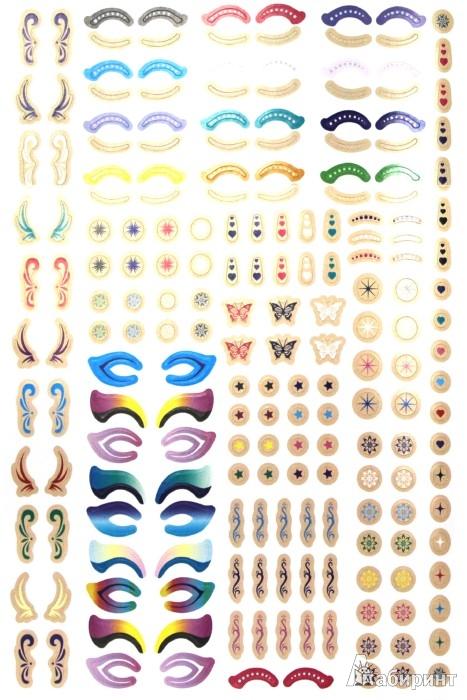 Иллюстрация 3 из 29 для Самая стильная. Твой лучший макияж - Хайди Элфорд | Лабиринт - книги. Источник: Лабиринт