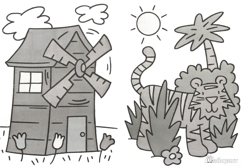 Иллюстрация 1 из 14 для Веселый художник. Красная | Лабиринт - книги. Источник: Лабиринт