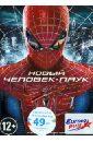 Обложка Новый Человек-паук (DVD)