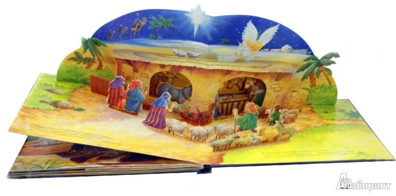 Иллюстрация 1 из 16 для Рождественская ночь - Тим Даули | Лабиринт - книги. Источник: Лабиринт