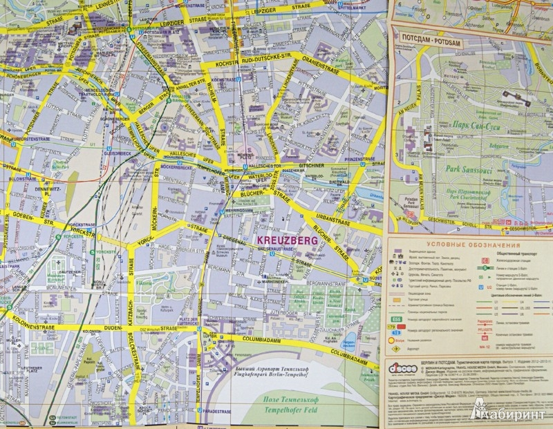 карта карта москвы центр карта настенная складная на немецком языке