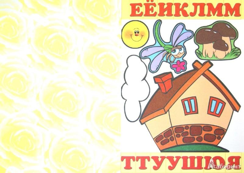 Иллюстрация 1 из 10 для Поздравлялки. Зайка | Лабиринт - книги. Источник: Лабиринт